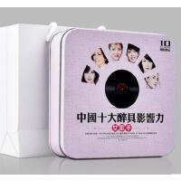 正版车载CD光盘邓丽君梅艳芳蔡琴王菲cd经典流行歌曲老歌黑胶碟片
