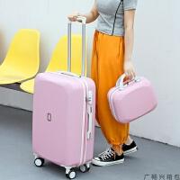 网红行李箱女小清新可爱旅行箱20韩版子母箱26寸拉杆箱子学生24寸