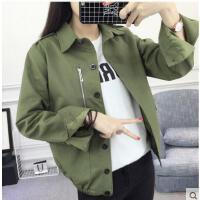 新款时尚外套女韩版开衫棒球服短外套女修身飞行服夹克衫潮女支持礼品卡支付