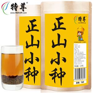 特尊 新品上市 武夷正山小种功夫红茶茶叶125g*2
