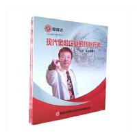 原装正版 余世维 现代金融企业的核心元素 6DVD+核心荟萃 光盘