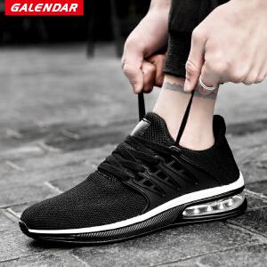 【每满100减50】Galendar男子跑步鞋2018新款男士轻便缓震透气运动休闲跑步鞋HD608