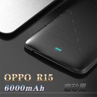 oppo15X21X20背夹充电宝 便携大容量移动电源
