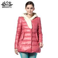 波司登(BOSIDENG)羊羔绒连帽女款时尚活力短款保暖羽绒服冬