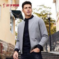 才子男装棒球领羽绒服男士冬季休闲保暖刺绣白鸭绒短款夹克外套