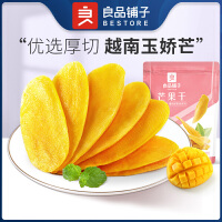 【良品铺子】芒果干108g*3袋 蜜饯果脯休闲零食芒果片果干