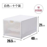 加厚双开门塑料鞋盒收纳盒透明自由组合鞋柜翻盖式靴子整理箱 26.5x40x21cm