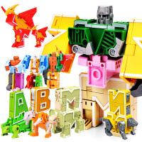 儿童字母英文字数字变形玩具恐龙合体机器人金刚ABCDEFG男孩