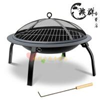 烧烤炉户外折叠便携式烧烤架野营篝火炉碳烤炉子家用木炭取暖火盆
