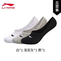 李宁船袜低跟袜男士新款运动时尚系列浅口袜三双装运动袜AWSN091