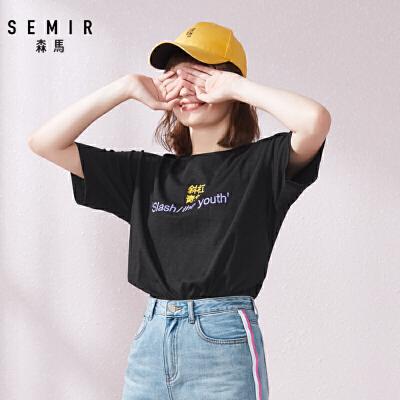 森马短袖T恤女2019夏季新款字母印花刺绣上衣小清新韩版潮流体恤