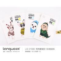 蓝果狗狗爱装扮-B5英语本LG-21300 颜色图案随机 单本销售 当当自营