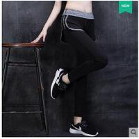 新品运动服女瑜伽服假两件跑步长裤 健身房【裤子】 可礼品卡支付