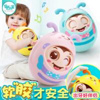 婴儿玩具大号不倒翁3-6-9-12个月8女宝宝早教益智儿童0-1岁小男孩