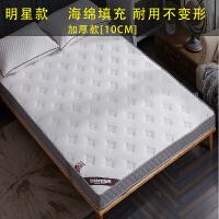 床垫1.8m记忆棉榻榻米双人床褥子1.5m加厚1.2米学生宿舍海绵垫子