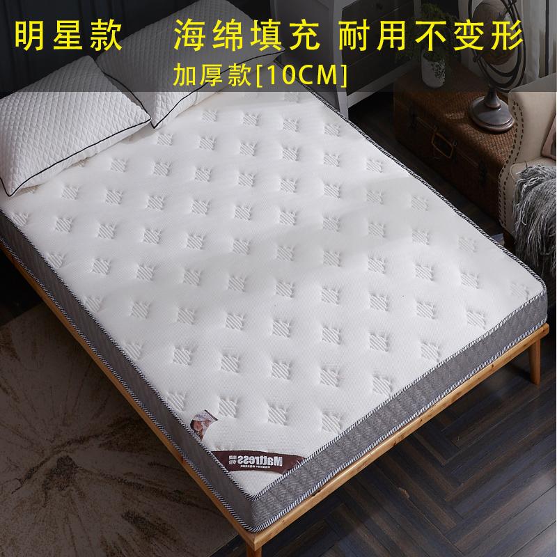 床垫1.8m记忆棉榻榻米双人床褥子1.5m加厚1.2米学生宿舍海绵垫子   耐压韧棉记忆海绵填充 持久耐用 双面可用
