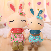 少女心布娃娃女孩生日礼物130CM大号兔子毛绒玩具女生小白兔公仔