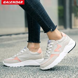 【夏季特惠】Galendar女子跑步鞋2018新款女士轻便缓震透气运动休闲慢跑鞋FF3201