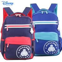 Disney迪士尼大白儿童小学生3-6年级书包休闲书包双肩书包