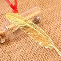 碳墨轩 物语系列 金色羽毛 创意书签 当当自营