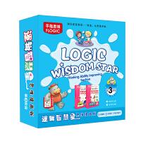 逻辑智慧星手指思维训练提高版创造性批判性思维儿童益智玩具