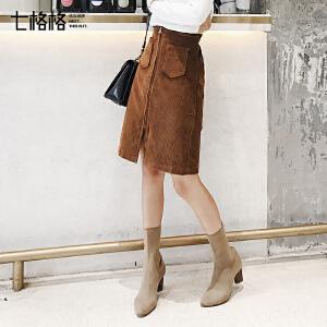 七格格灯芯绒包臀半身裙女韩版bf拉链中长款2017秋冬季新款a字型中裙子