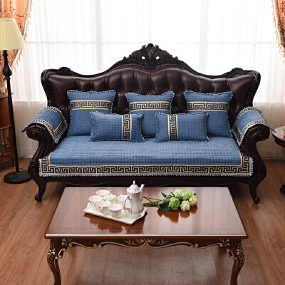四季沙发垫布艺坐垫皮巾套罩实木蓝色纯色 蓝色 罗曼时光