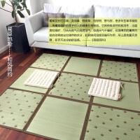 日式榻榻米地垫草垫子草席茶席垫地垫地毯 折叠收纳 可打地铺 如图 波点拼接款 现货