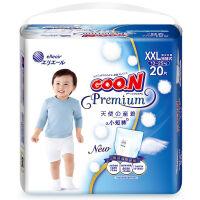 大王(GOO.N)短裤式纸尿裤天使系列婴儿尿不湿拉拉裤XXL20片