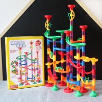 欧美儿童滚珠轨道滑道弹珠玩具游戏太空管道积木益智滑道拼装玩具