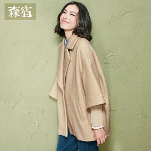 森宿取悦自己冬装女简约外套百搭纯色七分袖毛呢大衣女中长款