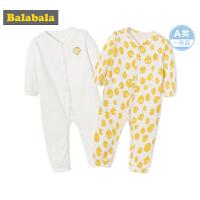 巴拉巴拉女婴连体衣开档儿童居家服宝宝爬服哈衣新生儿衣服两件装