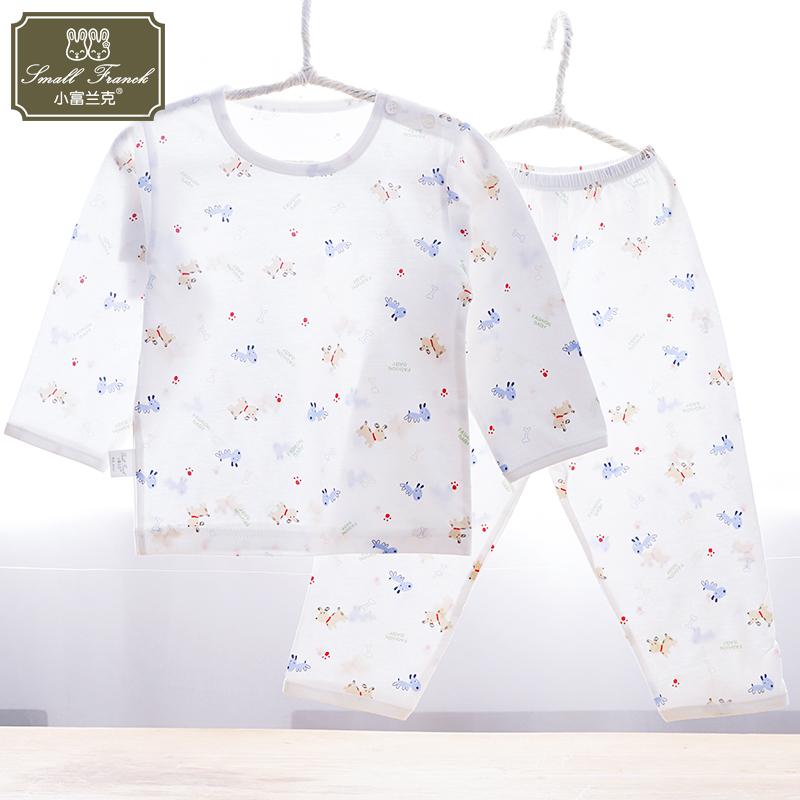 婴儿内衣宝宝睡衣套装儿童薄款空调服男童女童夏季