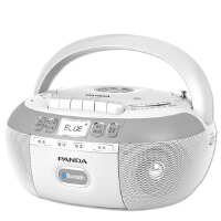 【赠大礼包】熊猫 CD-880 蓝牙复读机 英语学习机 胎教音乐机DVD光盘播放机 磁带U盘TF卡转录CD-860升级