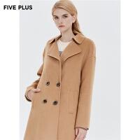 FIVE PLUS新款女装羊毛双面呢大衣女风衣式外套长款潮排扣宽松