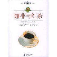 二手95新 咖啡与红茶 (日)UCC上岛咖啡公司,(日)矶渊猛 ,韩国华, 9787533139704 山东科学技术出