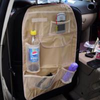 汽车置物袋 多功能多用途汽车椅背袋 车载收纳杂物袋 三色可选