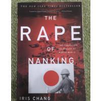 【收藏品旧书】THE RAPE OF NANKING 【185】 Iris Chang