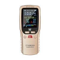 甲醛检测仪家用测甲醛仪器pm2.5空气质量测试室内甲醇自测盒