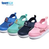 天美意夏季新款男女宝宝包头凉鞋1-3岁儿童软底防滑沙滩鞋DX6915