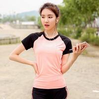 【领券立减100】Q-AND/奇安达女装2018新款瑜伽服运动套装女针织弹力健身跑步短袖套装