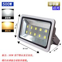 led投光灯探照灯50w100瓦广告防水灯室外防爆户外照明路灯投射灯