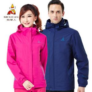 稻草人户外冬季女三合一冲锋衣可拆卸两件套加绒加厚登山服潮牌