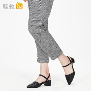 Daphne/达芙妮 鞋柜18春杜拉拉尖头细踝带玛丽珍鞋纯色经典单鞋