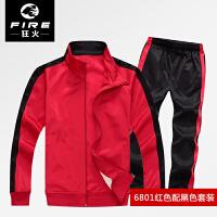 足球训练服套装男女长袖春秋冬季足球裤儿童足球服定制开衫组队服 6801红色套装送袜 XXXS