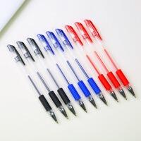 中性笔子弹头黑色签字笔红色水笔办公文具100支散装批发欧标0.5mm