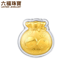 六福珠宝抱抱家庭系列福袋黄金压岁钱金章定价HNA10020