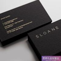 名片定制黑卡纸名片设计烫金激凸压印 私人定制名片
