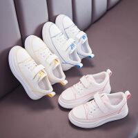 女童小白鞋儿休闲运动鞋小男孩小学生单鞋白色板鞋