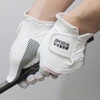 高尔夫手套 女士 小羊皮+防滑颗粒 舒适透气耐磨 双手